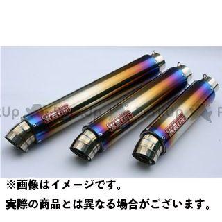 K2-tec 汎用 マフラー本体 GPスタイル STDチタンサイレンサー 3ピース 50.8/P50(ステンレス/SUS304) φ100 520mm ケイツーテック