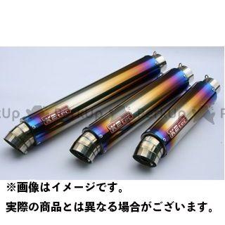 【エントリーで最大P21倍】K2-tec 汎用 マフラー本体 GPスタイル STDチタンサイレンサー M1 60.5/P60(ステンレス/SUS304) 外径:φ100 筒長:320mm ケイツーテック
