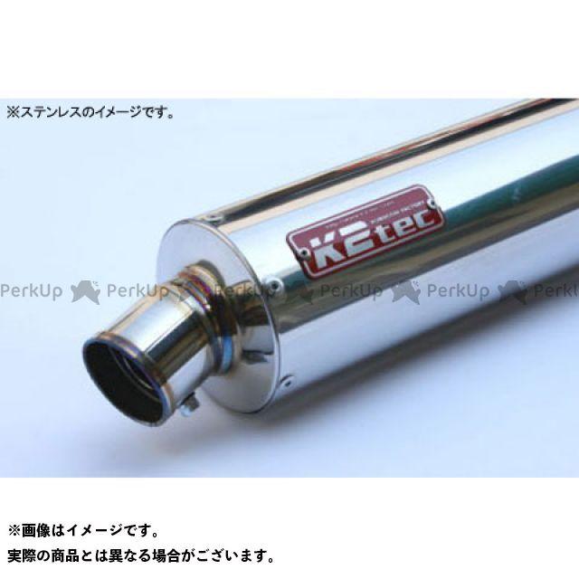 K2-tec 汎用 マフラー本体 GPスタイル STDサイレンサー S5 60.5/P50(チタン) バンド止めタイプ φ86 380mm