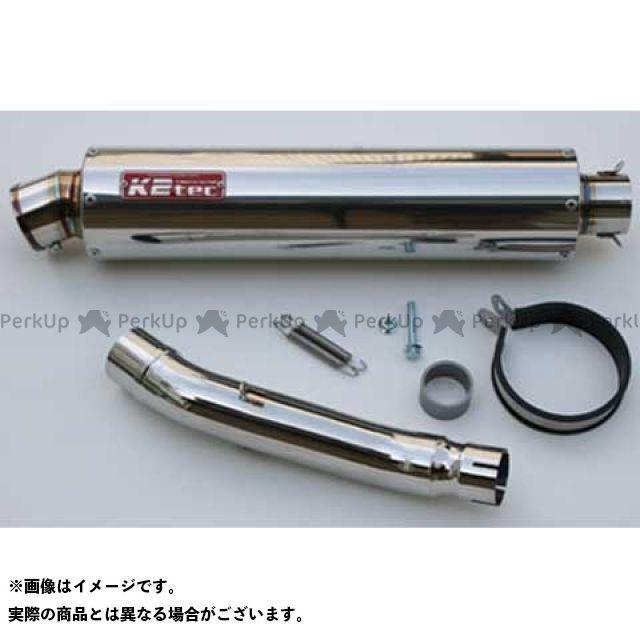 【エントリーで更にP5倍】K2-tec CBR250R マフラー本体 CBR250R NITRO(ニトロ)スリップオンマフラー 出口形状:3ピースタイプ ケイツーテック