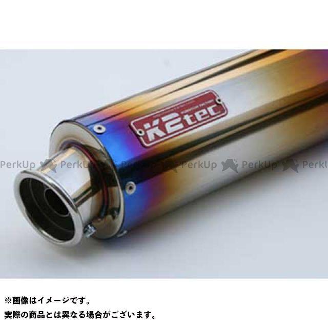 【エントリーで最大P21倍】K2-tec 汎用 マフラー本体 GPスタイル STDサイレンサー カール 50.8/P50(チタン) スプリングフックタイプ 外径:φ86 筒長:380mm ケイツーテック