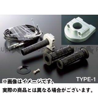 送料無料 ACTIVE CBR1000RRファイヤーブレード グリップ関連パーツ 車種専用スロットルキット TYPE-1 シルバー φ36