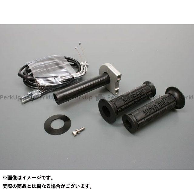 送料無料 ACTIVE 汎用 グリップ関連パーツ TMRキャブレター専用スロットルキット TYPE-3 巻取φ28 ブラック メッキ金具/900mm