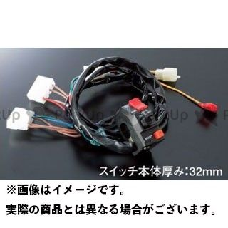 送料無料 ACTIVE Z400FX ハンドル周辺パーツ スイッチキット TYPE-1