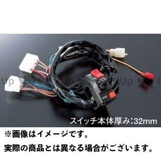 ACTIVE GPZ750 ハンドル周辺パーツ スイッチキット TYPE-1 アクティブ