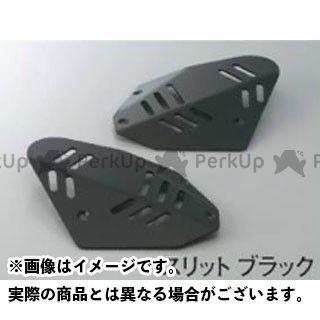 ACTIVE VMAX ドレスアップ・カバー ニーグリッププレート(スリット) ブラック アクティブ