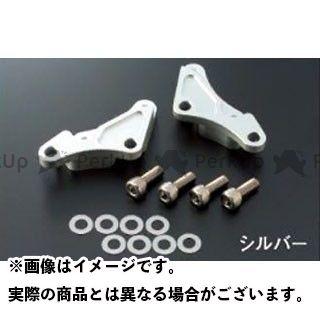 ACTIVE キャリパー フロントキャリパーサポート(brembo 40mmピッチ/スタンダード) シルバー アクティブ
