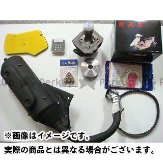 ケイエヌキカク スーパーディオ スーパーディオSR マフラー本体 ライトチューニングキット(中級編) KN企画