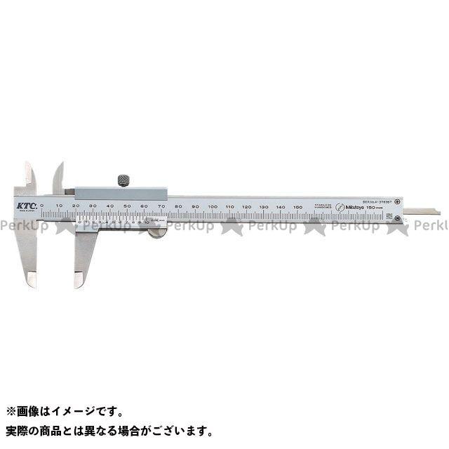 【エントリーで最大P21倍】ケーティーシー ハンドツール GMN-20 ノギス(0-200MM) KTC