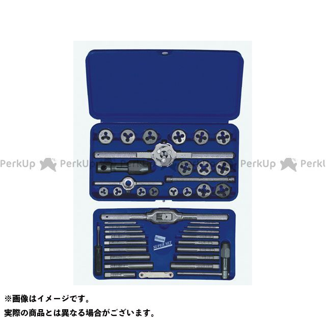 【無料雑誌付き】IRWIN 切削工具 T26317 タップ&ダイスセット(メトリック、BSP) 41個入り アーウィン
