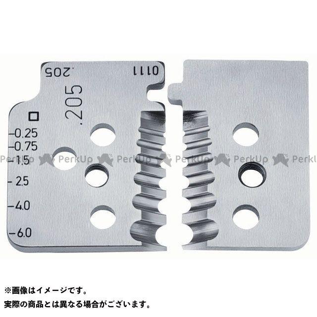 クニペックス ハンドツール 1219-06 替刃(1212-06用)  KNIPEX