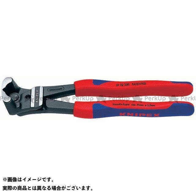 クニペックス ハンドツール 6102-200 ボールエンドカッティングニッパー KNIPEX