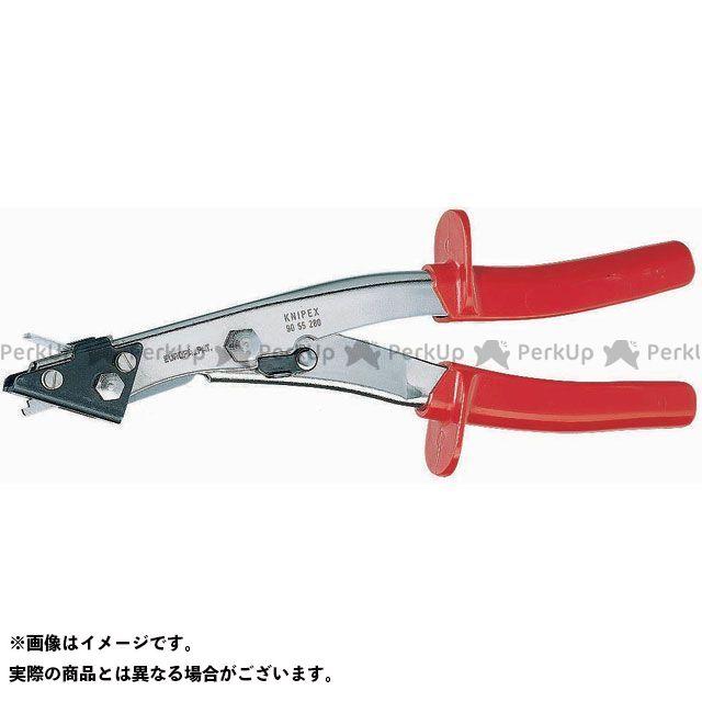 クニペックス ハンドツール 9055-280 鉄板カッター(ニブラー) KNIPEX