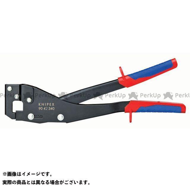 クニペックス ハンドツール 9042-340 パンチロックリベッター KNIPEX