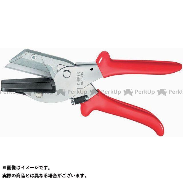 クニペックス ハンドツール 9415-215 リボンケーブルカッター 56mm  KNIPEX
