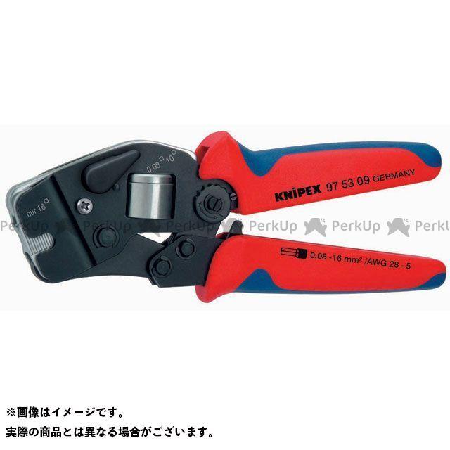 クニペックス ハンドツール 9753-09 ワイヤーエンドスリーブ圧着ペンチ(SB)  KNIPEX