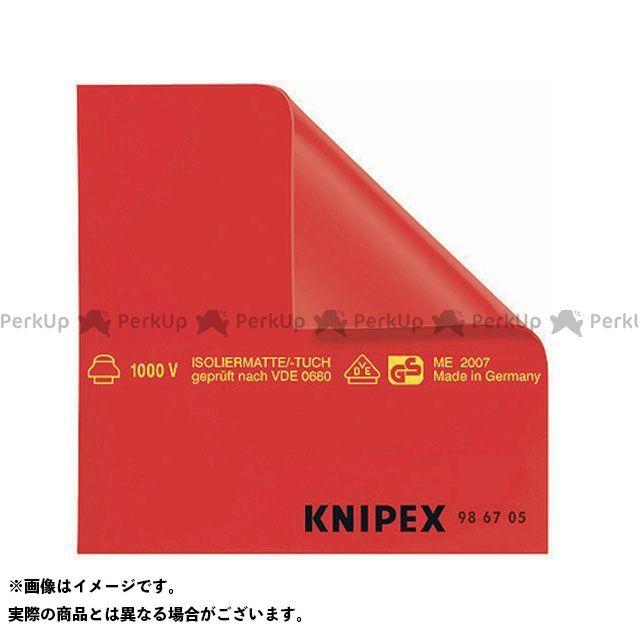 【エントリーで最大P21倍】クニペックス ハンドツール 986705 絶縁シート 1000V 500x500mm KNIPEX