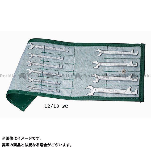 【無料雑誌付き】STAHLWILLE ハンドツール 12A/13PC イグニッションスパナセット(インチ) スタビレー