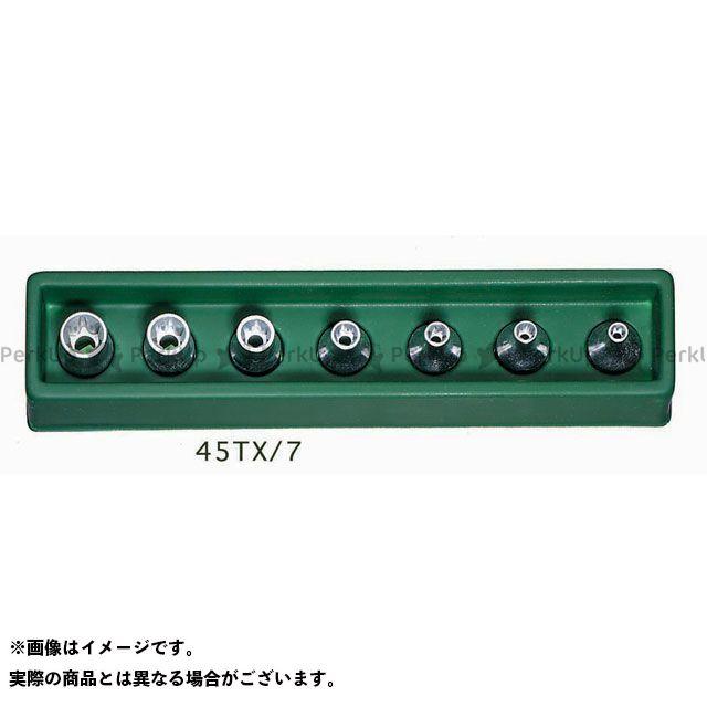 スタビレー ハンドツール 45TX/7(3/8SQ) ヘクスローブソケットセット 7個組 STAHLWILLE