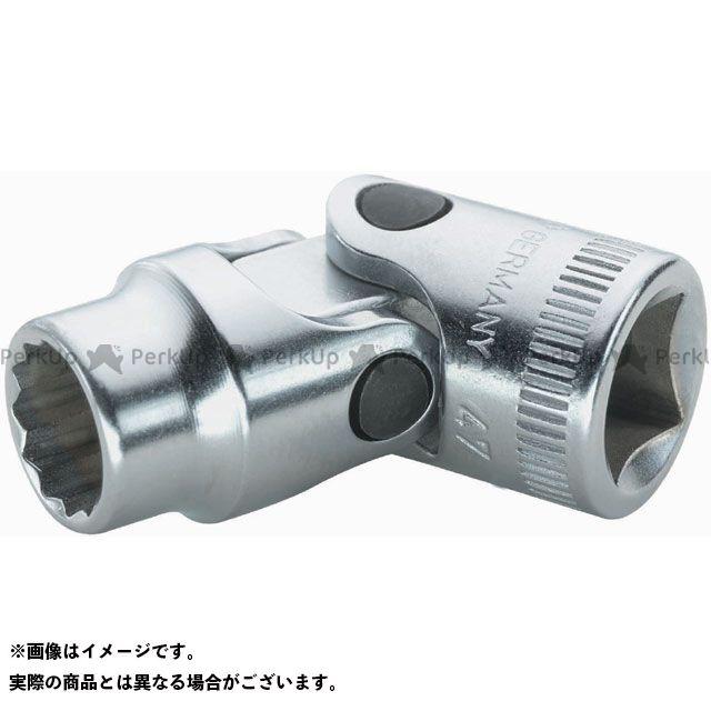 スタビレー ハンドツール 47A-5/8(3/8SQ) ユニフレックスソケット STAHLWILLE
