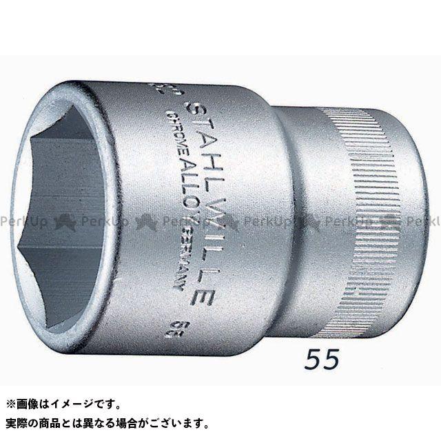 スタビレー ハンドツール 55-55(3/4SQ) ソケット(6角) STAHLWILLE