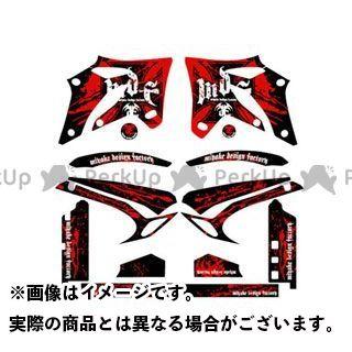 【エントリーで更にP5倍】エムディーエフ Dトラッカー ドレスアップ・カバー D-TRACKER(04-07) グラフィックキット ブラッディーモデル レッドタイプ タイプ:コンプリートセット MDF
