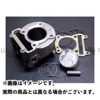 【無料雑誌付き】BMOON シグナスX シグナスX SR ボアアップキット ボアアップキット/シグナスX125/155.6cc Bムーンファクトリー