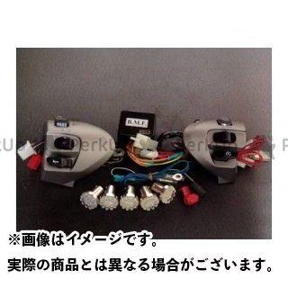 BMOON シグナスX ホーン・電飾・オーディオ LEDテールASSY/LEDバルブ/デジタルハザードセット/NEWシグナスX(日本仕様)