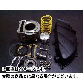 BMOON シグナスX ボアアップキット バリューセット Cセット シグナスX125(SE12J) 仕様:155.5cc Bムーンファクトリー