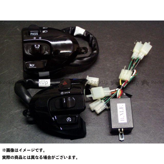 BMOON シグナスX ハンドルポスト関連パーツ デジタルハザード/ハンドルホルダーセット/シグナスX(2013/3型国内モデル)