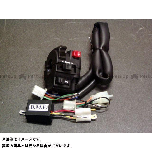 BMOON PCX125 ハンドルポスト関連パーツ デジタルハザード/ハンドルホルダーセット/PCX125