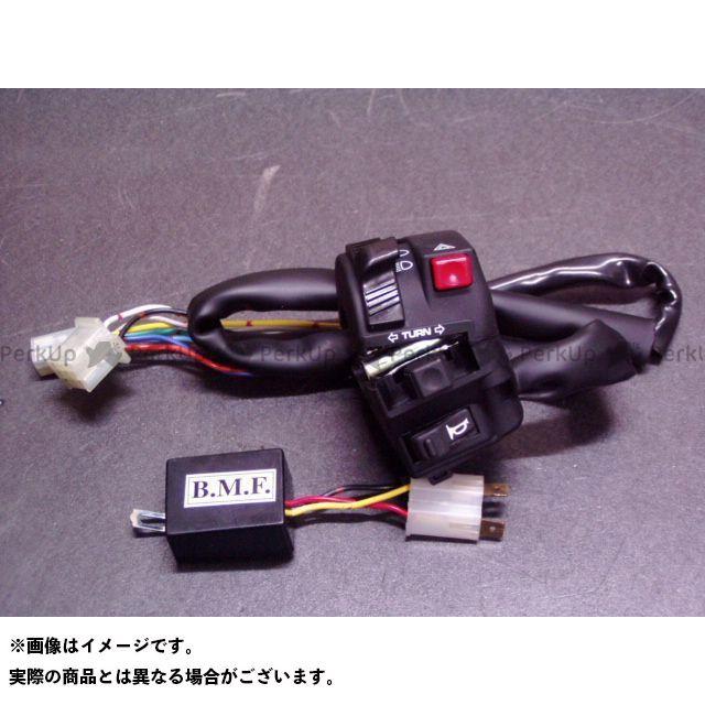 BMOON ズーマーX ハンドルポスト関連パーツ デジタルハザード/ハンドルホルダーセット/ZOOMER-X