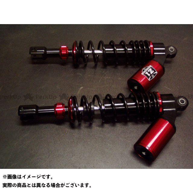 BMOON シグナスX SR リアサスペンション関連パーツ Z-1 リアサスペンション/DX/ストリート/シグナスX125/4型(ブラック)