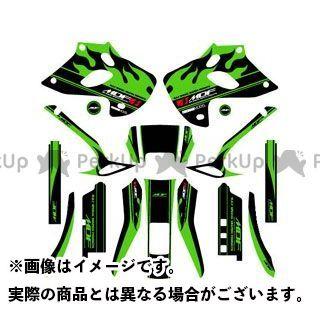 【エントリーで更にP5倍】エムディーエフ Dトラッカー ドレスアップ・カバー D-TRACKER(-03) グラフィックキット ファイアーモデル グリーンタイプ タイプ:コンプリートセット MDF