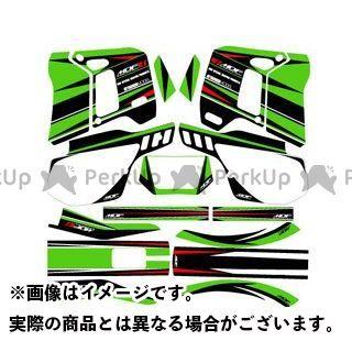 エムディーエフ KDX200SR ドレスアップ・カバー KDX200(94-99) グラフィックキット アタッカーモデル グリーンタイプ タイプ:コンプリートセット MDF