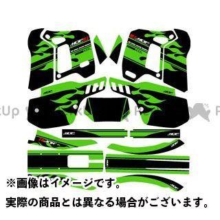 エムディーエフ KDX200SR ドレスアップ・カバー KDX200(94-99) グラフィックキット ファイアーモデル グリーンタイプ タイプ:コンプリートセット MDF