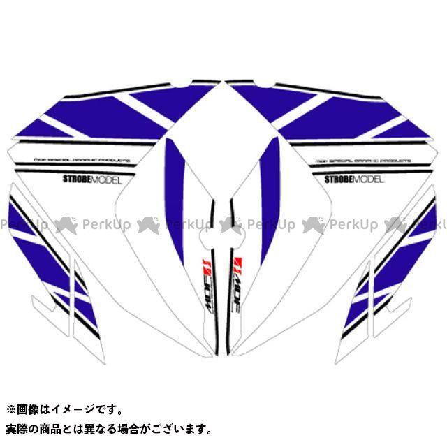 【エントリーで更にP5倍】エムディーエフ YZF-R25 YZF-R3 ドレスアップ・カバー YZF-R3/R25(15-18) グラフィックキット ストロボモデル ブルータイプ タイプ:フロントサイドセット MDF