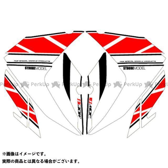 エムディーエフ YZF-R25 YZF-R3 ドレスアップ・カバー YZF-R3/R25(15-18) グラフィックキット ストロボモデル レッドタイプ フロントサイドセット MDF