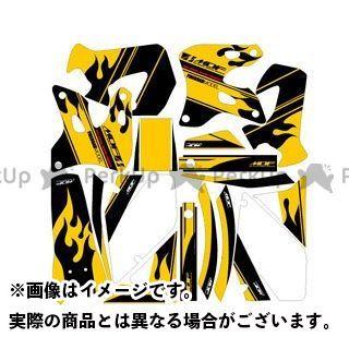 エムディーエフ RMX250S ドレスアップ・カバー RMX250S(96-) グラフィックキット ファイアーモデル パンプキンイエロータイプ タイプ:コンプリートセット MDF