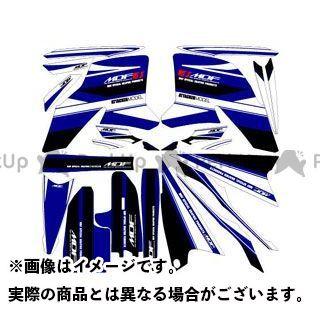 【エントリーで更にP5倍】エムディーエフ WR250R ドレスアップ・カバー WR250R(08-) グラフィックキット アタッカーモデル ブルータイプ タイプ:コンプリートセット MDF
