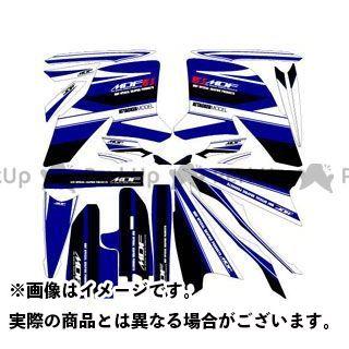 【エントリーで更にP5倍】エムディーエフ WR250X ドレスアップ・カバー WR250X(08-) グラフィックキット アタッカーモデル ブルータイプ タイプ:コンプリートセット MDF
