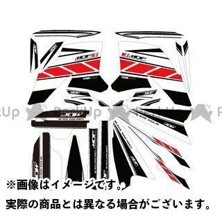 【エントリーで更にP5倍】エムディーエフ WR250X ドレスアップ・カバー WR250X(08-) グラフィックキット ストロボモデル レッドタイプ タイプ:コンプリートセット MDF