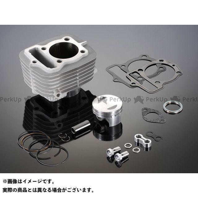 【無料雑誌付き】YOSHIMURA エイプ100 NSF100 XR100モタード ボアアップキット 115cc ボアアップキット ヨシムラ