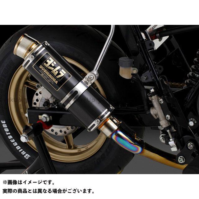 YOSHIMURA エイプ100 マフラー本体 レーシングチタンサイクロン GP-MAGNUM TT/FIRESPEC(チタンカバー) ヨシムラ