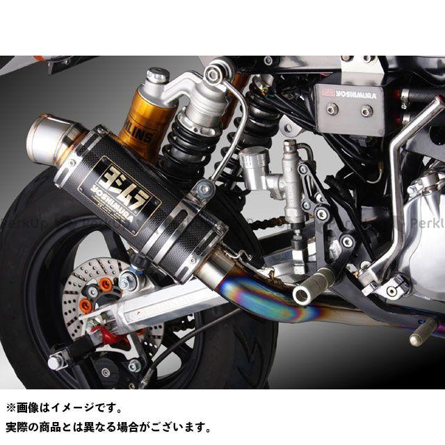 【エントリーで更にP5倍】YOSHIMURA モンキー マフラー本体 レーシングチタンサイクロン GP-MAGNUM サイレンサー:TTB/FIRESPEC(チタンブルーカバー) ヨシムラ