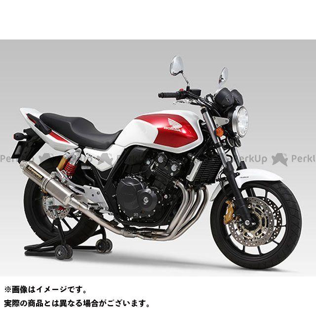 YOSHIMURA CB400スーパーボルドール CB400スーパーフォア(CB400SF) マフラー本体 機械曲チタンサイクロン サイレンサー:TTB/FIRESPEC(チタンブルーカバー) ヨシムラ
