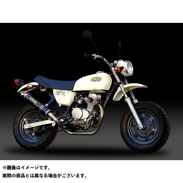 YOSHIMURA エイプ50 マフラー本体 機械曲チタンサイクロン TTB/FIRESPEC(チタンブルーカバー) ヨシムラ