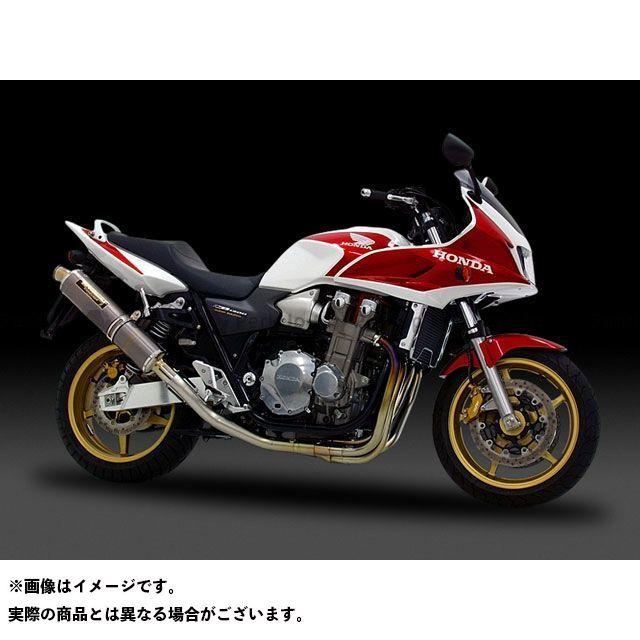 YOSHIMURA CB1300スーパーボルドール CB1300スーパーフォア(CB1300SF) マフラー本体 機械曲チタンサイクロン サイレンサー:TTB/FIRESPEC(チタンブルーカバー) ヨシムラ