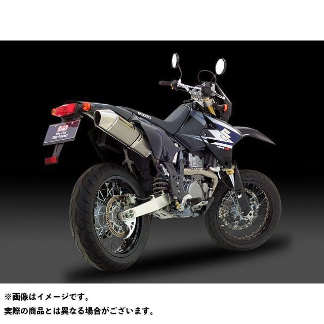 YOSHIMURA DR-Z400S DR-Z400SM マフラー本体 Tri-Coneチタンサイクロン サイレンサー:TT(チタンカバー) ヨシムラ