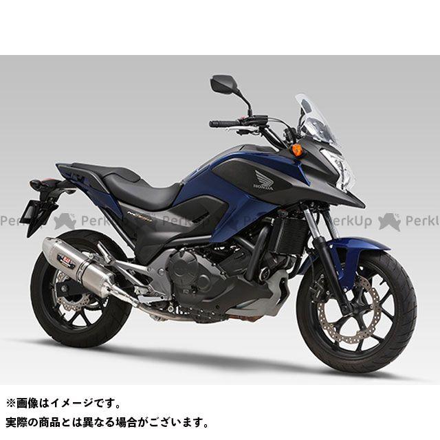 YOSHIMURA NC750S NC750X マフラー本体 Slip-On R-77J サイクロン STBS(チタンブルーカバー/ステンレスエンドタイプ) ヨシムラ
